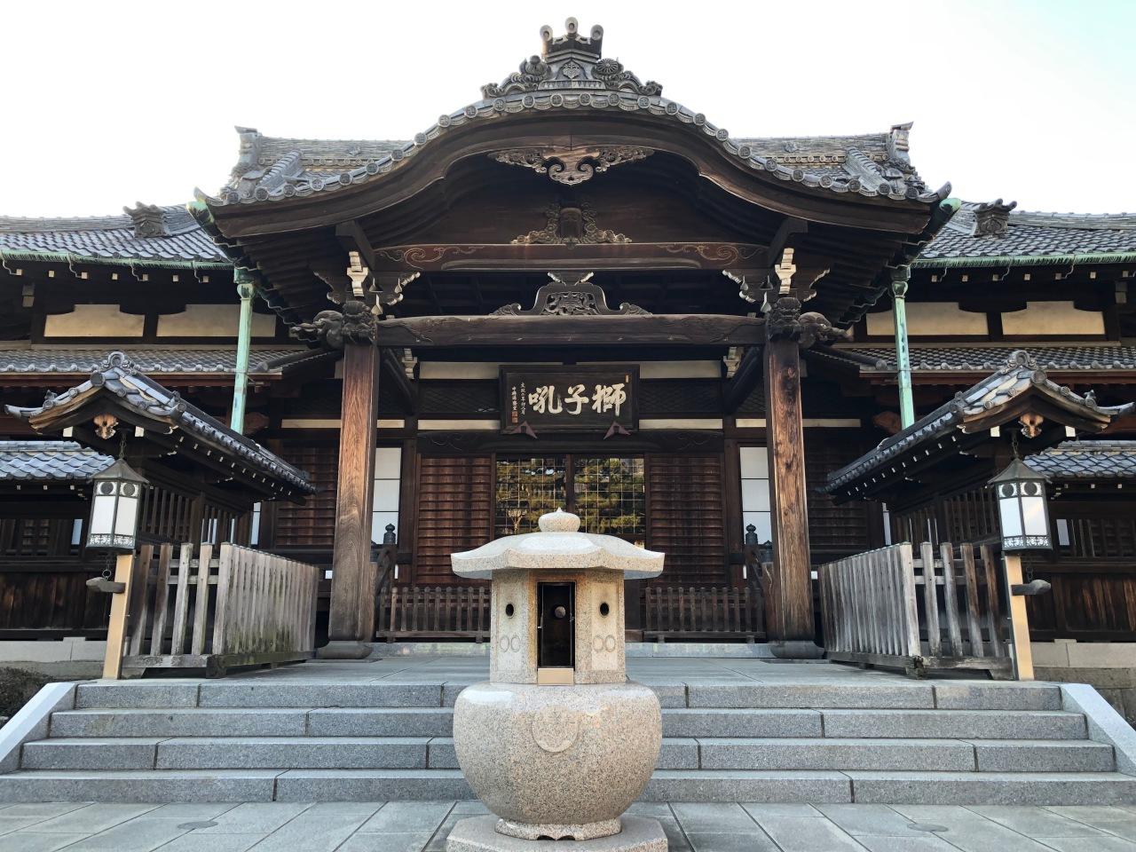 Tokyo Part Three: 47Ronin