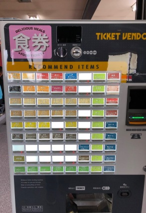 Ticket Vending Machine
