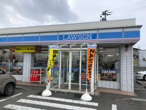 Lawson in Misawa, Japan. April 2019.