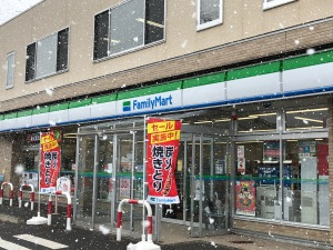 Family Mart in Misawa, Japan.