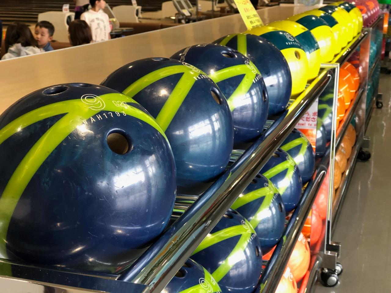 Bowling Balls!