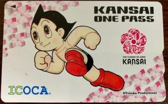Atomic Boy Kansai Pass