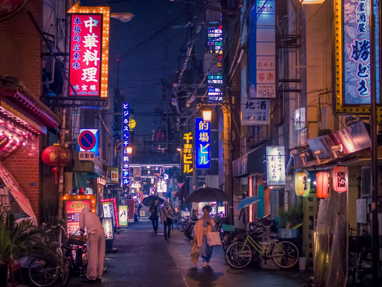 Osaka Fever Dream